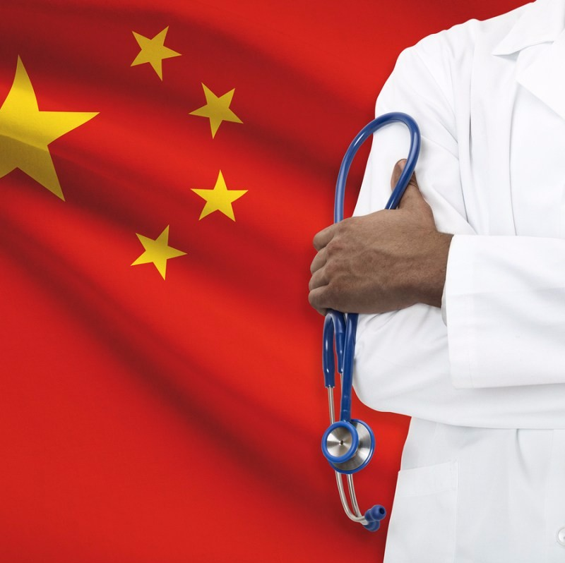 China's CFDA Issues Record Keeping Requirements for Clinical Trial Institutions