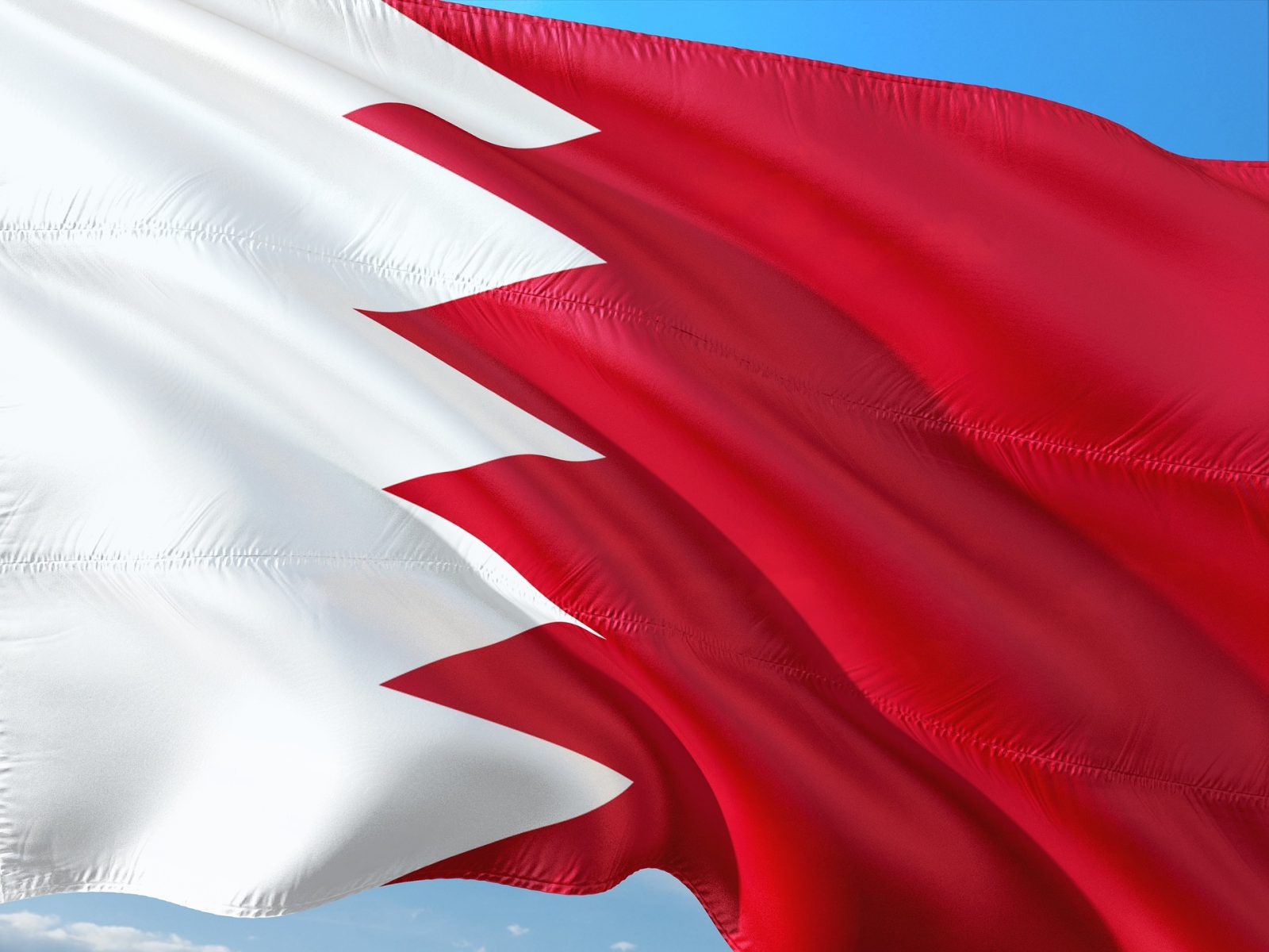Regulatory Roundup from Bahrain