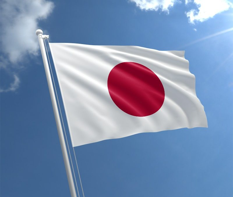 An Overview of Medical Device Regulations in Japan